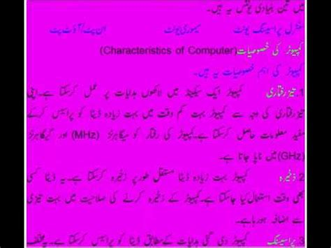 Essay Rawadari In Urdu
